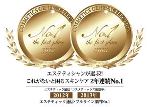 20130516-medal