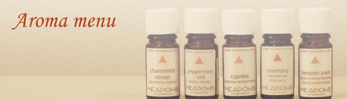 aromamenutop